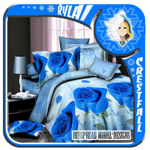 床罩模型设计 生活 App LOGO-APP試玩