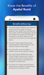 Ayatul Kursi - screenshot thumbnail