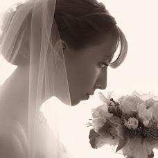 Wedding photographer Yuliya Loginova (Ulianna). Photo of 15.06.2014