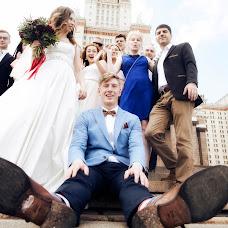 Wedding photographer Vasilisa Vakhromova (VasilisaV). Photo of 05.05.2017