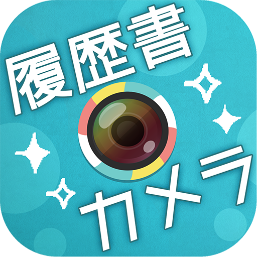 Beautiful ID Photo Camera file APK for Gaming PC/PS3/PS4 Smart TV