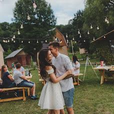 Wedding photographer Angelina Pavlenko (PvLinka). Photo of 12.10.2017