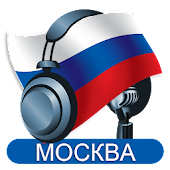 Moscow Radio Stations