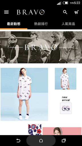 Bravo專業全尺碼流行時裝