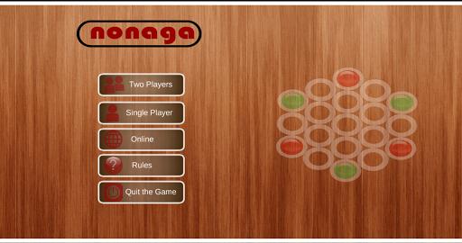 Nonaga - 棋盘游戏