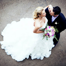 Wedding photographer Sveta Mishina (svetamishina). Photo of 02.09.2016