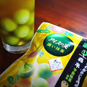 【おうちレシピ】濃い抹茶の「アイスの実」でアイスグリーンミルクティーを作るとウマいんだよ