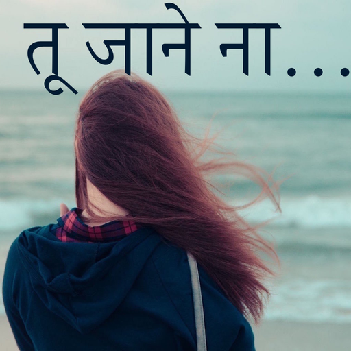 DP and status shayari and video status (app)