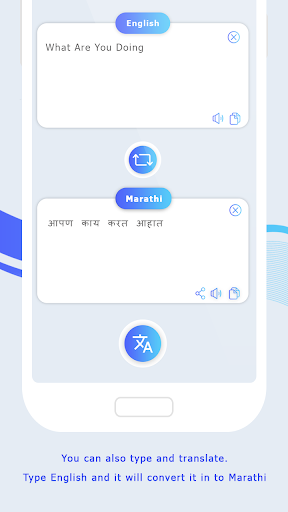 English to Marathi Translate - Voice Translator screenshot 4