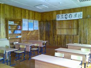 Photo: Koululuokka