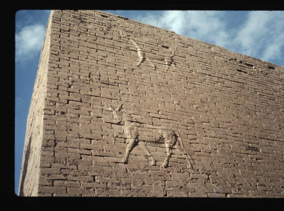 Wall of Babylon (modern Iraq)