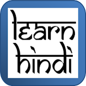 Learn Hindi Basics