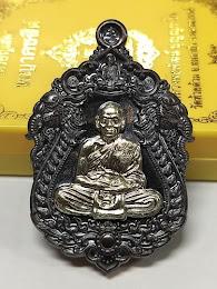 เหรียญเสมาพญาคชสีห์   หลวงพ่อพัฒน์ ปุญฺญกาโม วัดห้วยด้วน  นครสวรรค์ เนื้อทองรมดำ หน้ากากอัลปาก้า หมายเลข 751