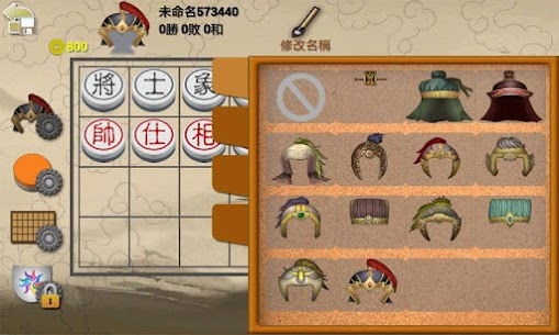 暗棋2 App Latest Version Download For Android and iPhone 3