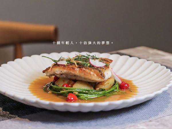 手藝不凡的無國界私廚料理,可包場可訂位-十方長私廚