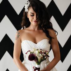 Wedding photographer Valeriya Kononenko (Valerikka). Photo of 07.09.2018