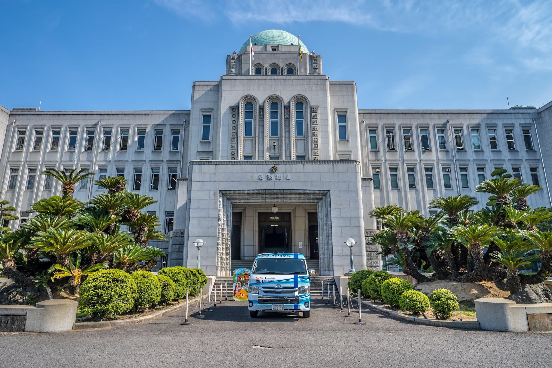 愛媛県庁1