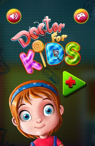 医生游戏 给孩子的 最好的游戏