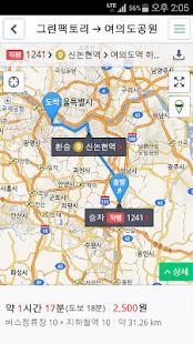 네이버 지도 – Naver Map- screenshot thumbnail