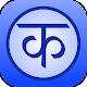 English Konkani Dictionary Download for PC Windows 10/8/7