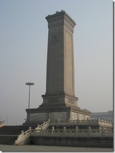 2007-02-20 Beijing Forb City 014