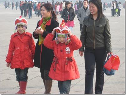 2007-02-20 Beijing Forb City 017