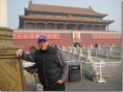 2007-02-20 Beijing Forb City 022