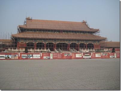2007-02-20 Beijing Forb City 042