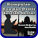 Download Doa dan Dzikir Setelah Shalat OFFLINE & Lengkap For PC Windows and Mac