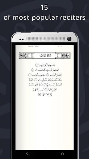 古蘭經 - 免費應用程序的穆斯林