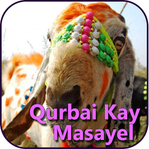 Qurbani pics dating games 6