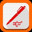 Kannada Note ( ಗಮನಿಸಿ )