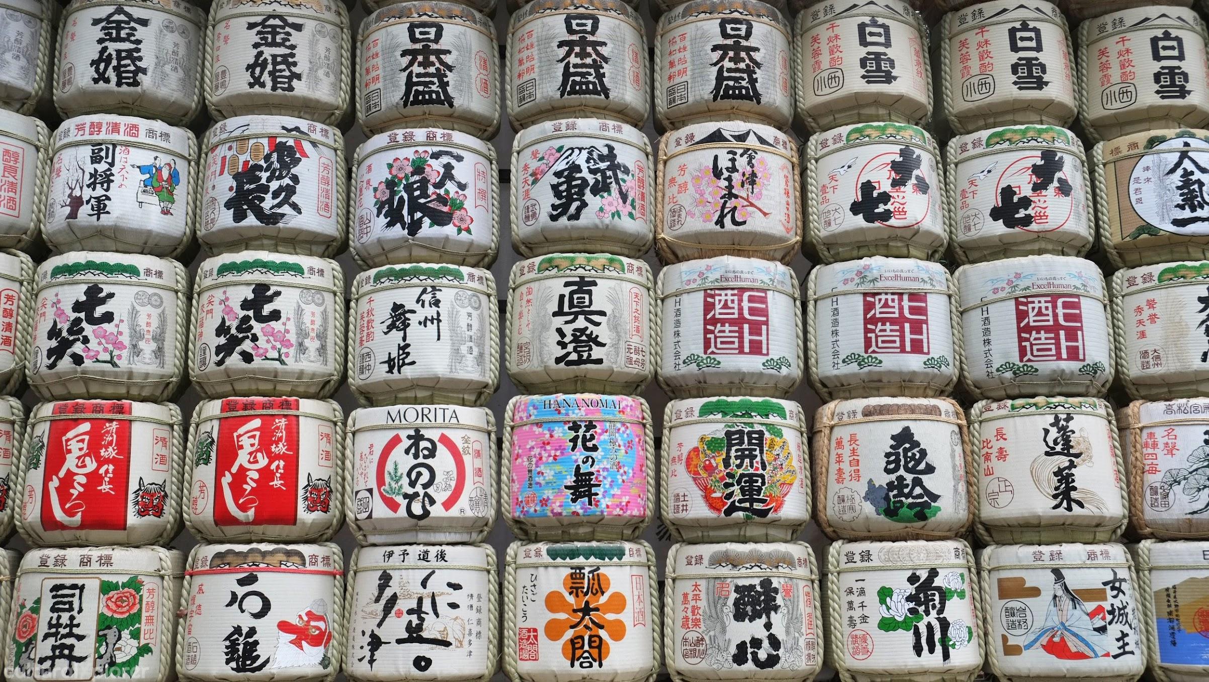Sake Barrels Yoyogi