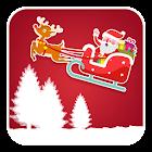 Дорогой Рождество icon