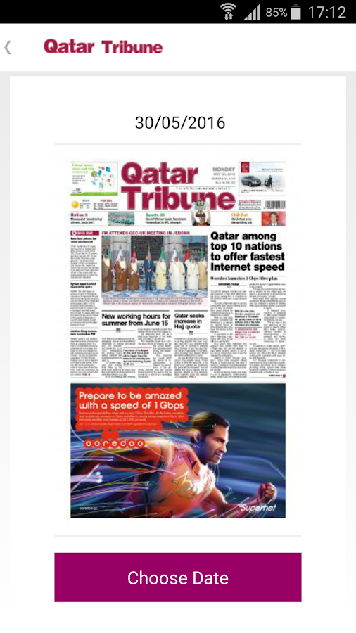 Qatar Tribune- screenshot