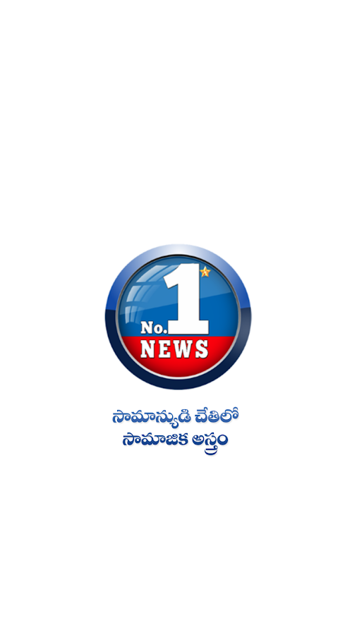 No1 News Telugu- screenshot