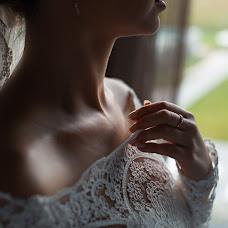 Wedding photographer Aleksandra Vlasova (Vlasova). Photo of 22.01.2018