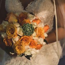 Wedding photographer Edmundo Garcia (edmundophoto). Photo of 15.01.2018