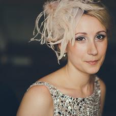 Wedding photographer Aleksey Kravchenko (aleksich). Photo of 07.07.2014