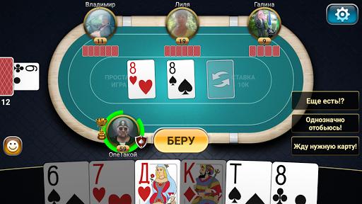 Passing Durak: Championship 1.8.6.264 screenshots 8