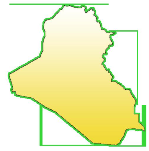 اخبار العراق