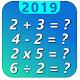 Math Games Download on Windows