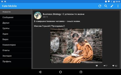 Kate Mobile Pro Mod Apk 60.1 (KatExtra + Unlocked) 9