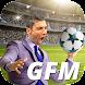 Goal Football Manager
