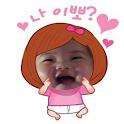 수아네사진공유방 icon