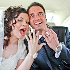 Wedding photographer Salvatore Favia (favia). Photo of 20.09.2014