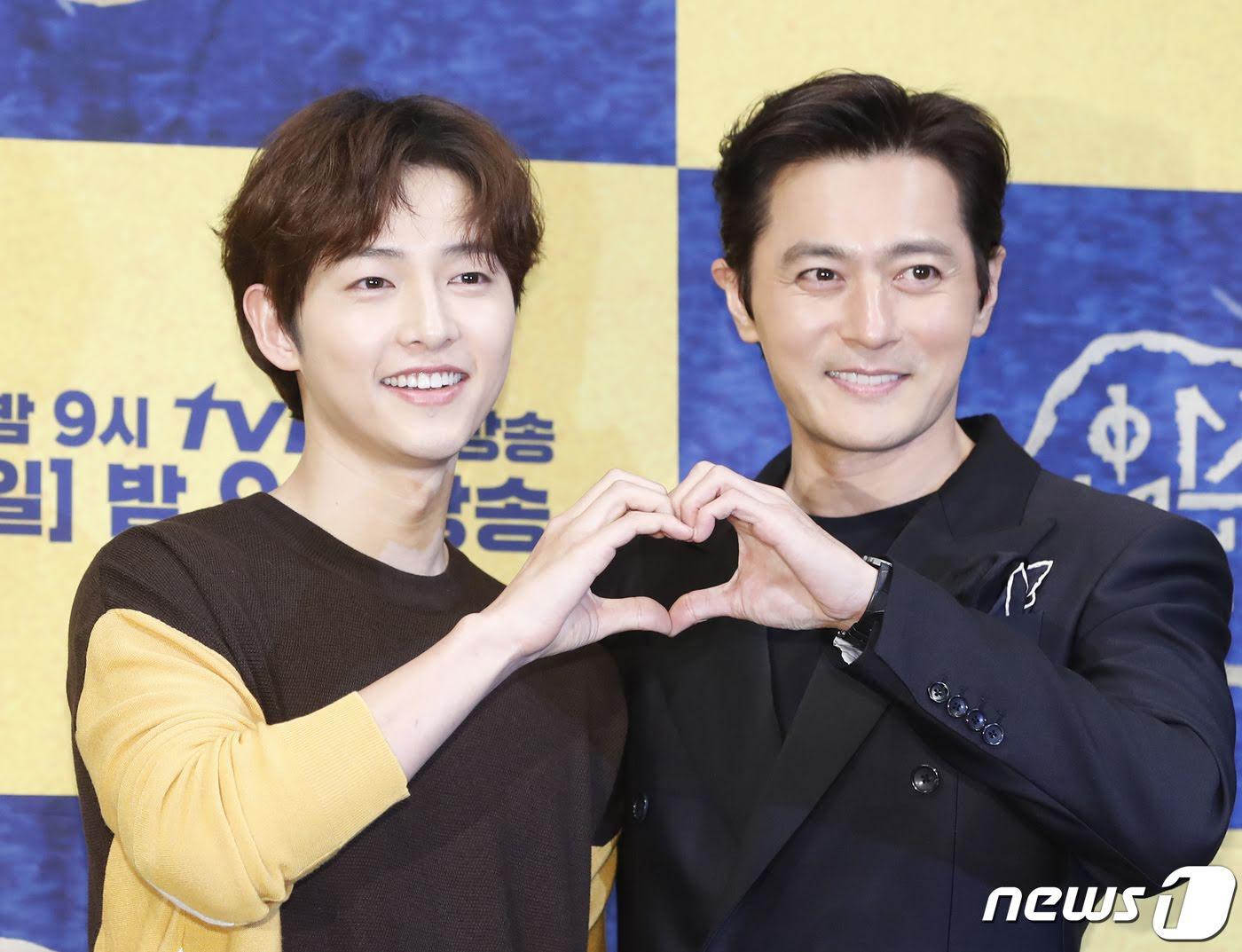 hwang hee song joong ki 7