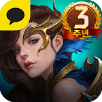 영웅 for Kakao 5.1.3