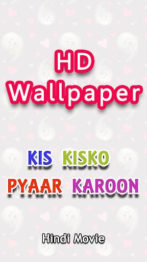 K24 Kis Kisko Pyaar Karoon