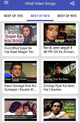 Hindi Video Songs : Best of 70s 80s 90s 1.0.5 screenshots 3